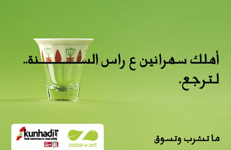 Kunhadi and Zaatar w Zeit Team Up For NYE Campaign To Raise Drunk Driving Awareness